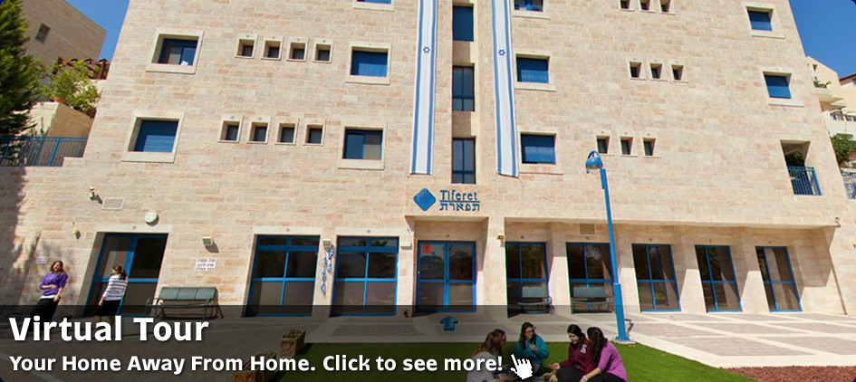 The Tiferet Center for Advanced Torah Studies for Women
