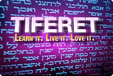 Watch the Tiferet Video